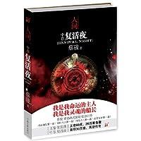 http://ec4.images-amazon.com/images/I/51Kklaqmf0L._AA200_.jpg