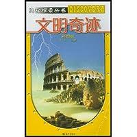 http://ec4.images-amazon.com/images/I/51Kkv22NFaL._AA200_.jpg