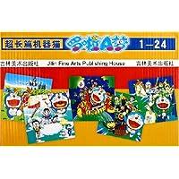 http://ec4.images-amazon.com/images/I/51Kl%2BQX25OL._AA200_.jpg