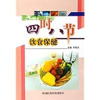 http://ec4.images-amazon.com/images/I/51KlWYUv1KL._AA200_.jpg