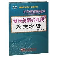http://ec4.images-amazon.com/images/I/51KmB5-hCzL._AA200_.jpg