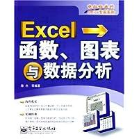 http://ec4.images-amazon.com/images/I/51KmWIJSmgL._AA200_.jpg