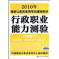 http://ec4.images-amazon.com/images/I/51KmyC25PQL._AA200_.jpg