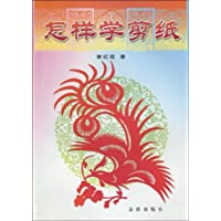 http://ec4.images-amazon.com/images/I/51KmyWx5NwL._AA200_.jpg