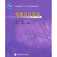 http://ec4.images-amazon.com/images/I/51Kn8balG4L._AA200_.jpg