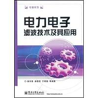 http://ec4.images-amazon.com/images/I/51KoCxXxfJL._AA200_.jpg