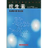 http://ec4.images-amazon.com/images/I/51KoYp9OzzL._AA200_.jpg