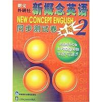 http://ec4.images-amazon.com/images/I/51KoeLTSWfL._AA200_.jpg