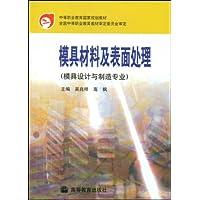 http://ec4.images-amazon.com/images/I/51Kotlvt1EL._AA200_.jpg