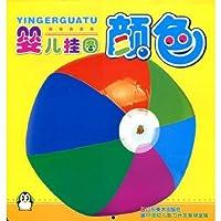 http://ec4.images-amazon.com/images/I/51KoxGaeUEL._AA200_.jpg