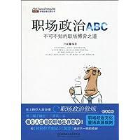 http://ec4.images-amazon.com/images/I/51Kp5QkZ6SL._AA200_.jpg
