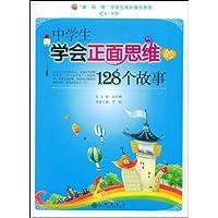 http://ec4.images-amazon.com/images/I/51KpKfZPbHL._AA200_.jpg