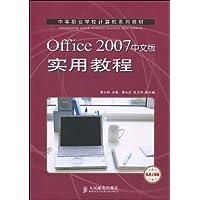 http://ec4.images-amazon.com/images/I/51KpmujjVmL._AA200_.jpg