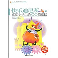 http://ec4.images-amazon.com/images/I/51KqKaNowpL._AA200_.jpg