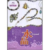 http://ec4.images-amazon.com/images/I/51KqTOCHNML._AA200_.jpg