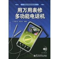 http://ec4.images-amazon.com/images/I/51KqhNVRuqL._AA200_.jpg