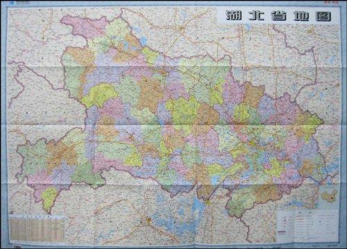 湖北省地图册(星球61新版)