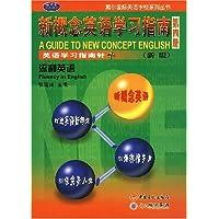 http://ec4.images-amazon.com/images/I/51KrLyFO1RL._AA200_.jpg