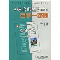 http://ec4.images-amazon.com/images/I/51Ks7rK9UdL._AA200_.jpg