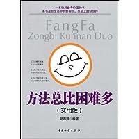 http://ec4.images-amazon.com/images/I/51KsTPz0EvL._AA200_.jpg