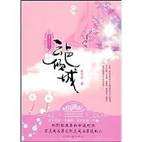 http://ec4.images-amazon.com/images/I/51KspKKfK%2BL._AA200_.jpg