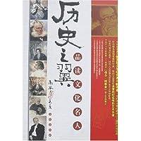 http://ec4.images-amazon.com/images/I/51Kt1ViO6QL._AA200_.jpg
