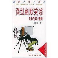 http://ec4.images-amazon.com/images/I/51KtSVLb4ZL._AA200_.jpg