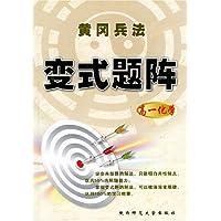 http://ec4.images-amazon.com/images/I/51KtjXXcZgL._AA200_.jpg