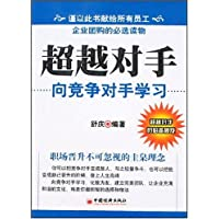 http://ec4.images-amazon.com/images/I/51KuPxZx-OL._AA200_.jpg