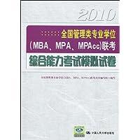 http://ec4.images-amazon.com/images/I/51KulwBIsML._AA200_.jpg