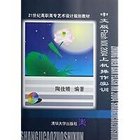 http://ec4.images-amazon.com/images/I/51KuyFgZfmL._AA200_.jpg