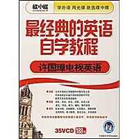 http://ec4.images-amazon.com/images/I/51KvTM1DndL._AA200_.jpg