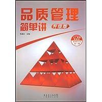 http://ec4.images-amazon.com/images/I/51KvosD8DiL._AA200_.jpg