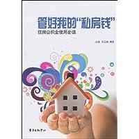 http://ec4.images-amazon.com/images/I/51KwCDSwS8L._AA200_.jpg