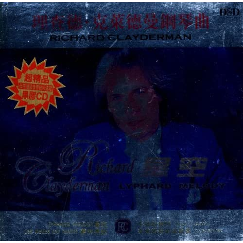 理查德·克莱德曼钢琴曲:星空
