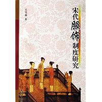 http://ec4.images-amazon.com/images/I/51KwEDKiQtL._AA200_.jpg