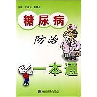 http://ec4.images-amazon.com/images/I/51Kwo85yY8L._AA200_.jpg
