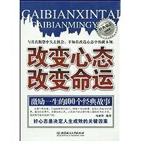 http://ec4.images-amazon.com/images/I/51Kx48eWZ6L._AA200_.jpg