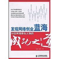 http://ec4.images-amazon.com/images/I/51KxJjzzeGL._AA200_.jpg