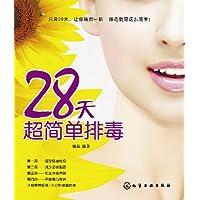 http://ec4.images-amazon.com/images/I/51KxPiuEfML._AA200_.jpg