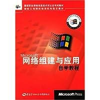 http://ec4.images-amazon.com/images/I/51KxWDNQh9L._AA200_.jpg