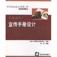 http://ec4.images-amazon.com/images/I/51KyxhTq7lL._AA200_.jpg