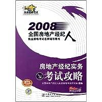 http://ec4.images-amazon.com/images/I/51Kzve9eLVL._AA200_.jpg