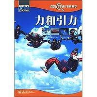http://ec4.images-amazon.com/images/I/51L%2Bbh0zjjL._AA200_.jpg