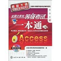 http://ec4.images-amazon.com/images/I/51L-rZAxhUL._AA200_.jpg