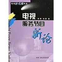 http://ec4.images-amazon.com/images/I/51L01877GaL._AA200_.jpg