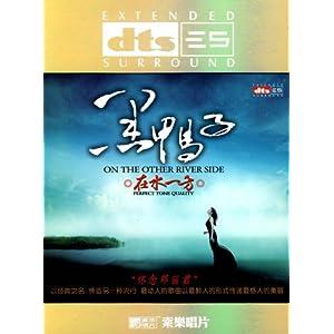 黑鸭子伴你二十年5外国经典专辑(cd)