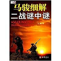http://ec4.images-amazon.com/images/I/51L0aEZ9Q0L._AA200_.jpg