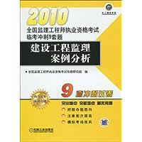 http://ec4.images-amazon.com/images/I/51L0uIlJ0zL._AA200_.jpg