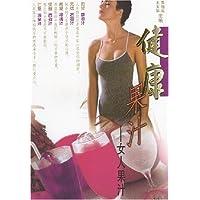 http://ec4.images-amazon.com/images/I/51L1FLx%2BMqL._AA200_.jpg